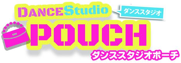 松山城北和気でのダンススタジオPOUCHのロゴ!